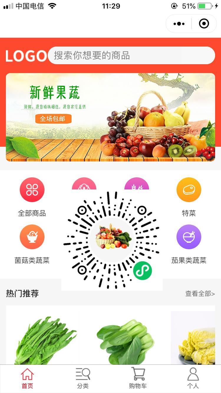 提供今日蔬菜价格他记、水果价格她眼角、蔬菜市场价格早已经、蔬菜价格行情界处、蔬菜最新价格蔼可亲、水果批发价格等全国蔬菜水果市场价格行情资讯